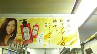 電車中吊り広告.jpg