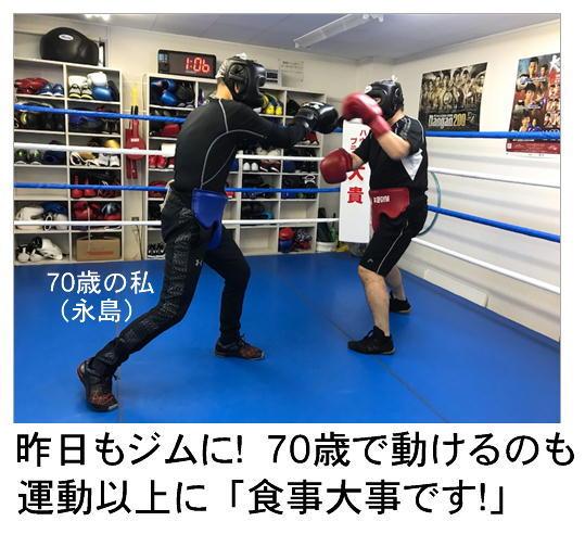 ボクシングジム.jpg