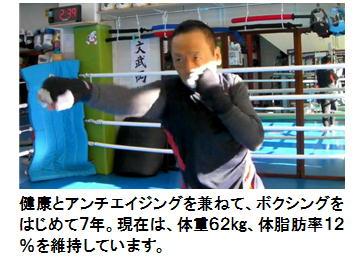 ボクシング練習.jpg