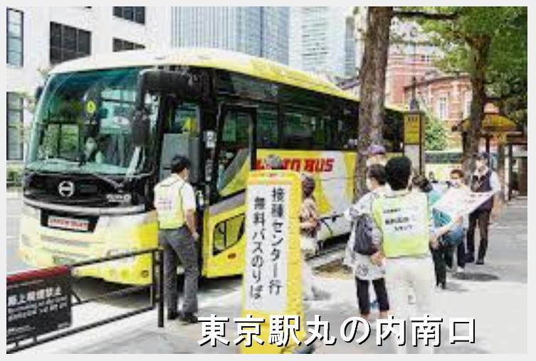 専用バス.jpg