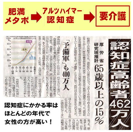新聞切り抜き.jpg