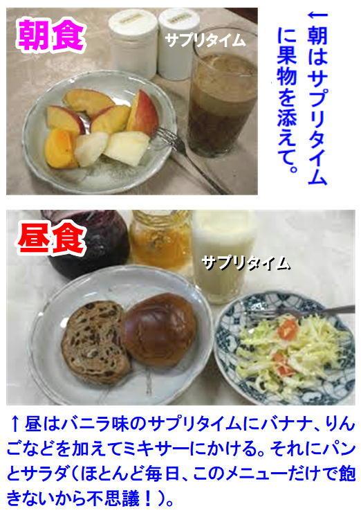 朝食、昼食.jpg
