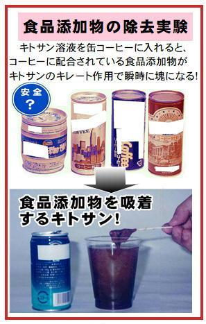 缶コーヒー実験.jpg
