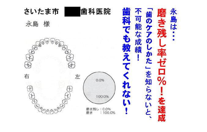0% 永島修正.jpg
