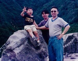 18年前永島.jpg
