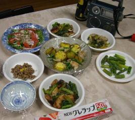 16日夕食.jpg