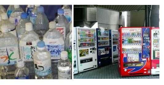 ペットボトルと自販機.jpg