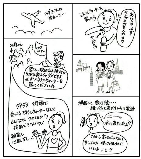 マンガ2.jpg