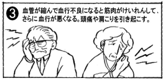 マンガ3.jpg