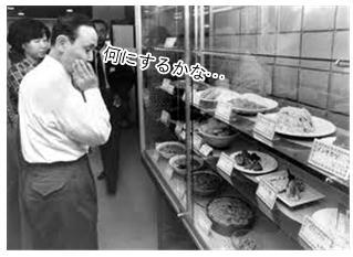 昼食を選ぶサラリーマン.jpg