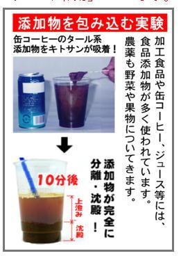 缶コーヒーの実験.jpg