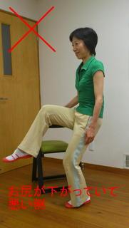 腸腰筋体操3.jpg