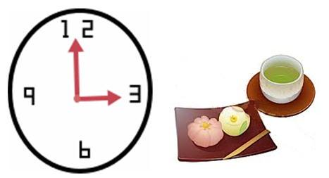 3時時計 おやつ.jpg